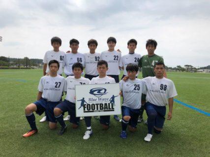 広島国際 0-1 塩田工業【黒潮会場7/26予選Bグループ】