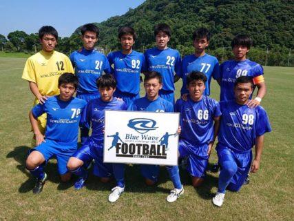 広島国際学院